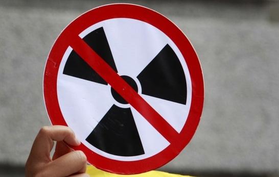 Международный день антиядерных акций 011