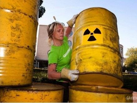 Международный день антиядерных акций 014