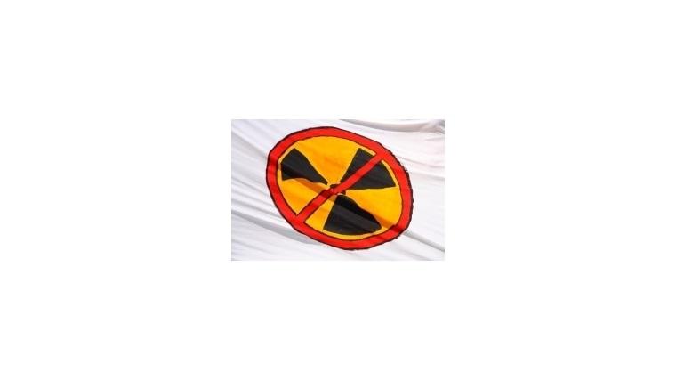 Международный день антиядерных акций 019