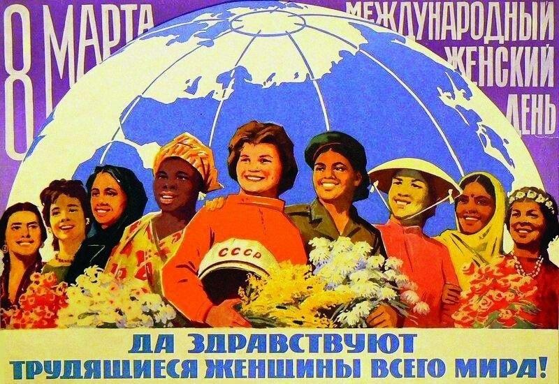 Международный день борьбы женщин за мир 002