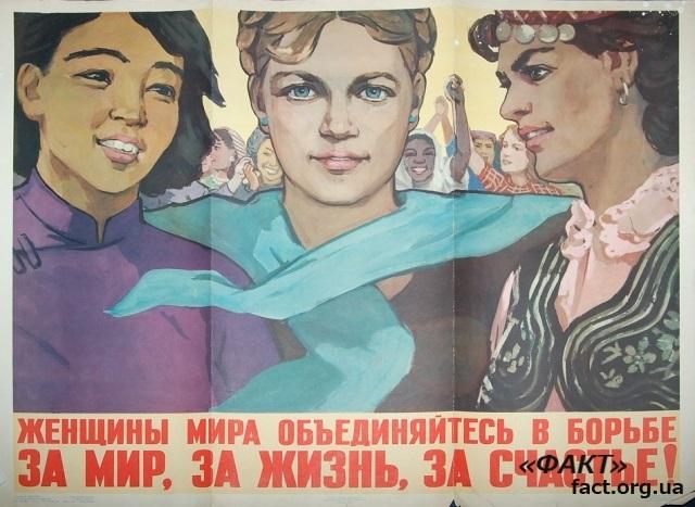 Международный день борьбы женщин за мир 006