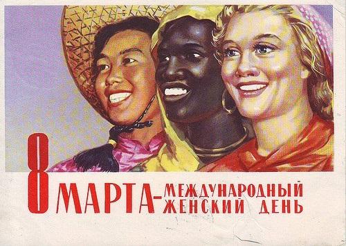 Международный день борьбы женщин за мир 008