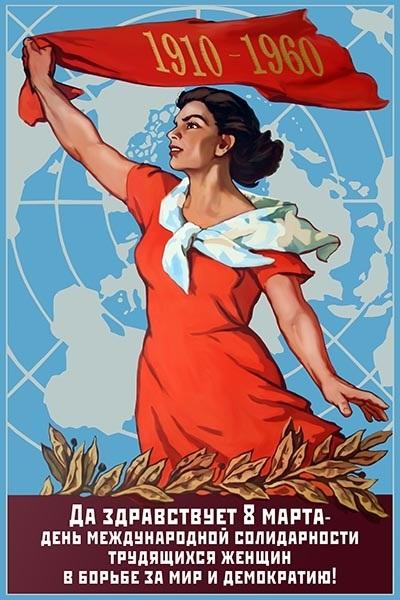 Международный день борьбы женщин за мир 013