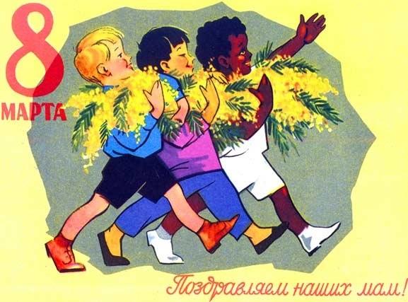 Международный день борьбы женщин за мир 014