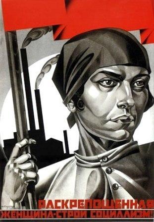 Международный день борьбы женщин за мир 021