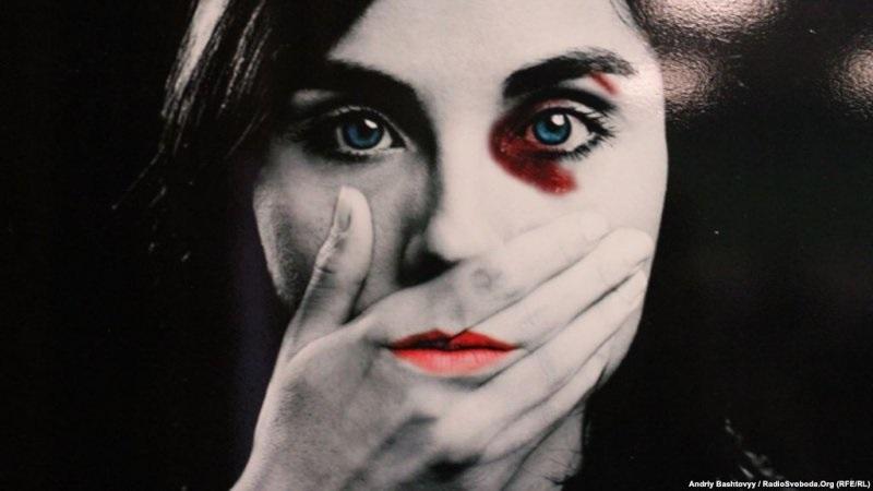 Международный день борьбы за ликвидацию насилия в отношении женщин 006