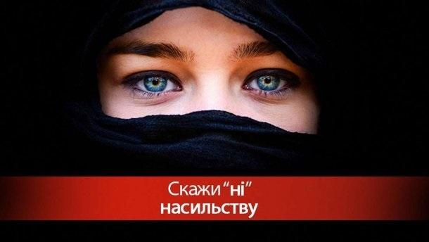 Международный день борьбы за ликвидацию насилия в отношении женщин 016