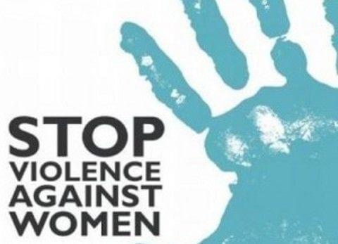 Международный день борьбы за ликвидацию насилия в отношении женщин 017