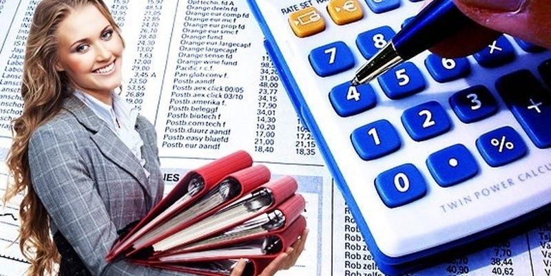 Международный день бухгалтерии (International Accounting Day) 006