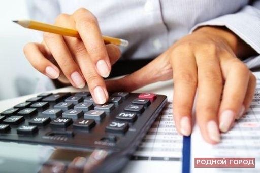Международный день бухгалтерии (International Accounting Day) 017