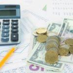 Коллекция картинок   Международный день бухгалтерии (International Accounting Day)