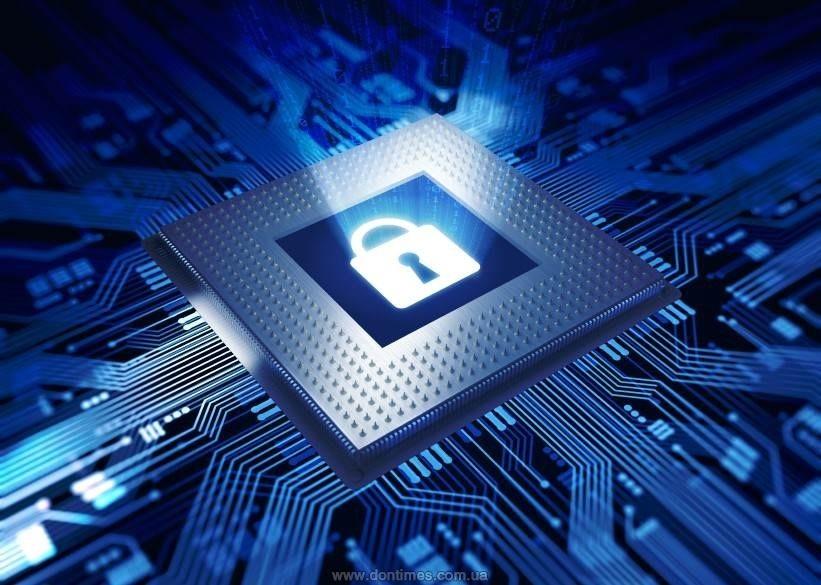 Международный день защиты информации (Computer Security Day) 005