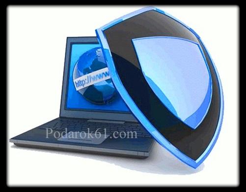 Международный день защиты информации (Computer Security Day) 017