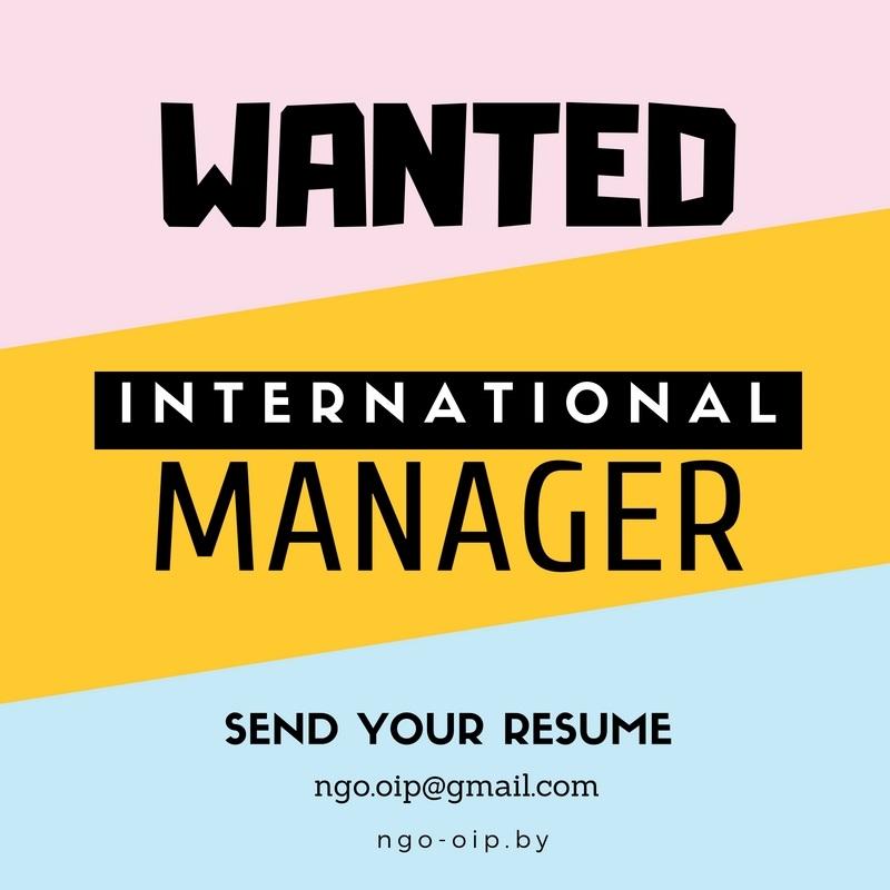 Международный день менеджеров волонтеров (International Volunteer Managers Day)   интересные картинки 011