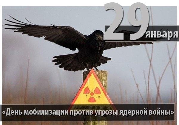 Международный день мобилизации против ядерной войны 014