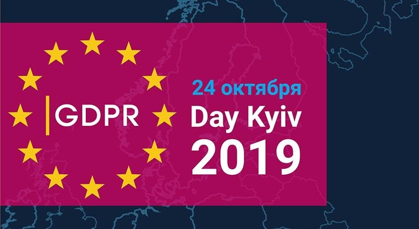 Международный день проектного менеджера (International Project Management Day) 011