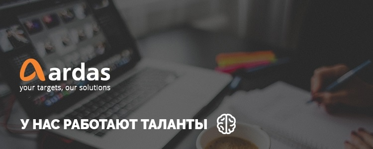 Международный день проектного менеджера (International Project Management Day) 015