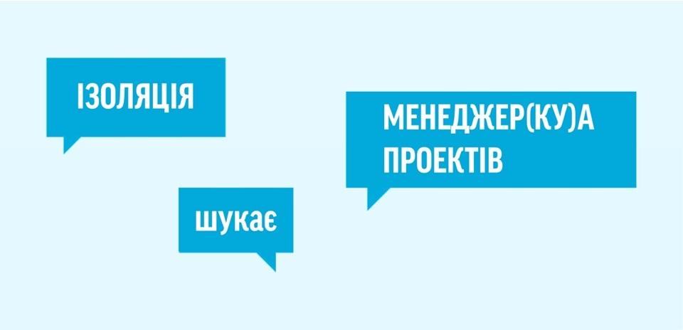 Международный день проектного менеджера (International Project Management Day) 021