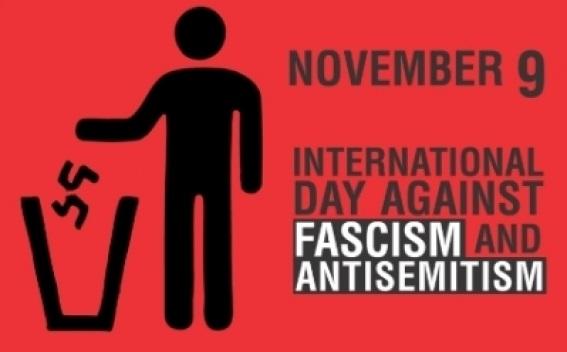 Международный день против фашизма, расизма и антисемитизма 015