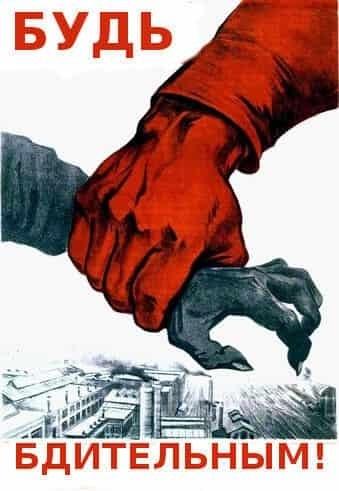 Международный день против фашизма, расизма и антисемитизма 016
