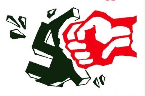 Международный день против фашизма, расизма и антисемитизма 017