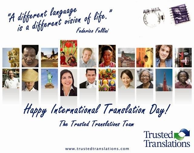 Международный день скороговорок (International Tongue Twister Day) 005