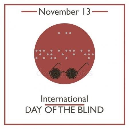 Международный день слепых (International Day of the Blind) 021