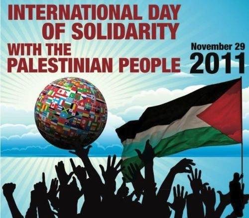Международный день солидарности с палестинским народом 009