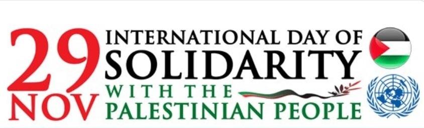 Международный день солидарности с палестинским народом 011