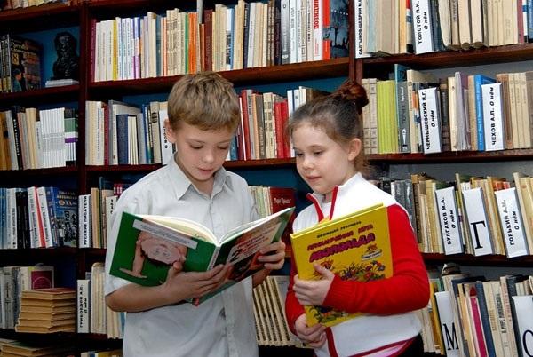Международный день школьных библиотек 013