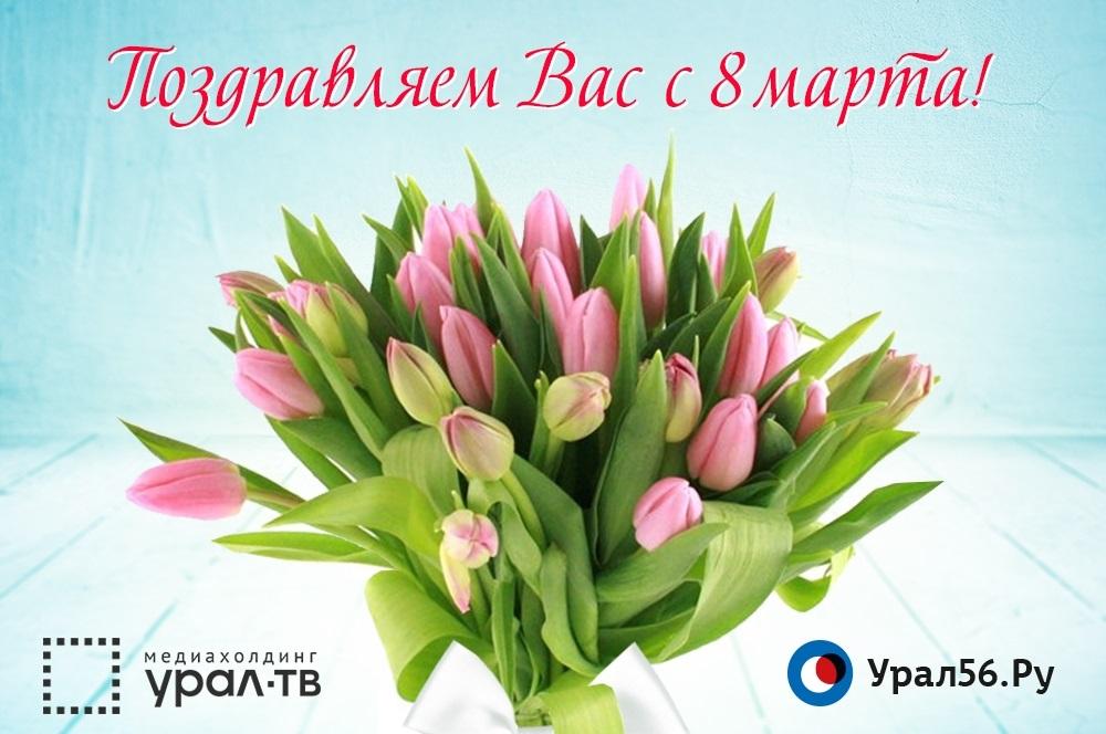 Международный женский День 001