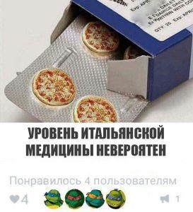 Мемы про итальянцев и пиццу 015