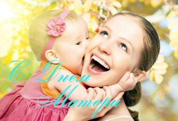 Милые картинки Мать и взрослая дочь 012