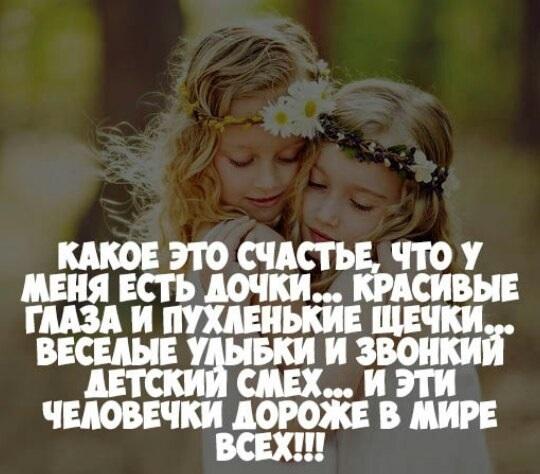 Милые картинки Мать и взрослая дочь 015