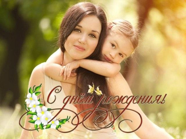 Милые картинки Мать и взрослая дочь 019