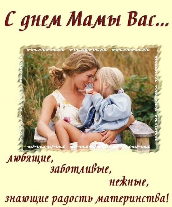 Милые картинки Мать и взрослая дочь 022