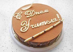 Милые торты для учителей на день учителя007