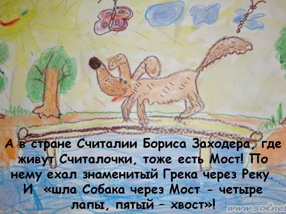 Мостодень (день мостов) 001