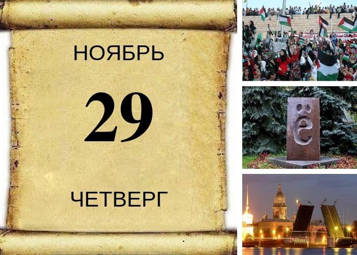 Мостодень (день мостов) 003