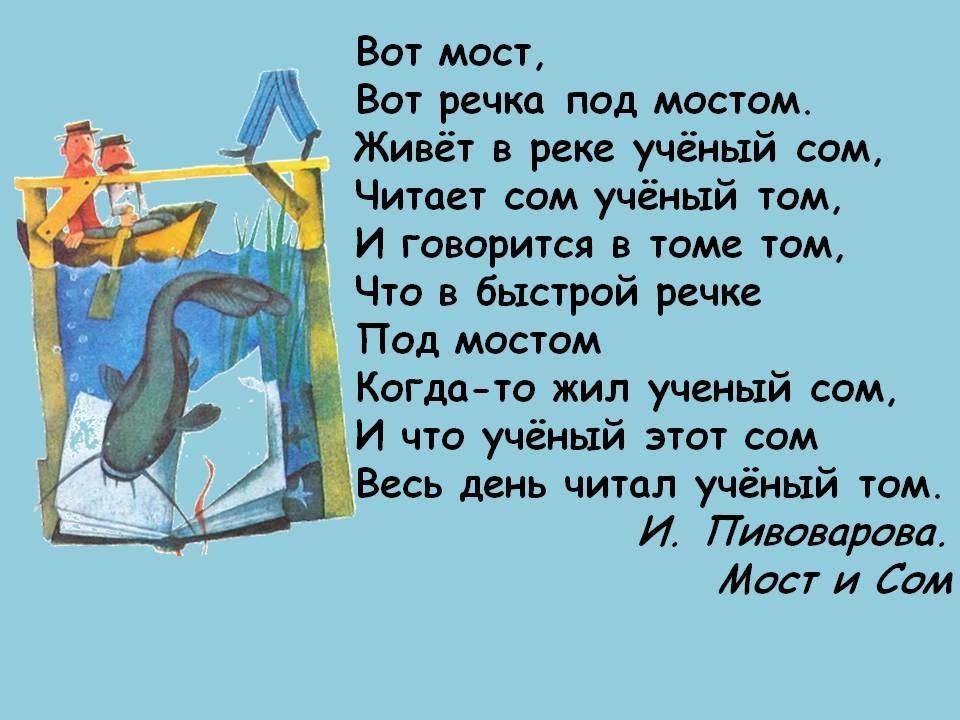 Мостодень (день мостов) 005
