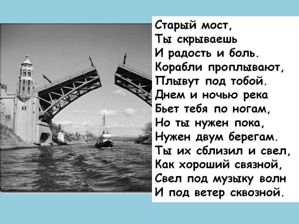 Мостодень (день мостов) 006