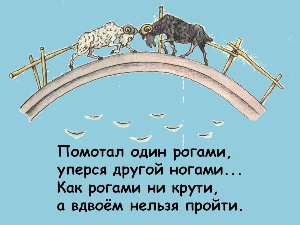 Мостодень (день мостов) 009