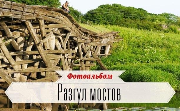 Мостодень (день мостов) 012