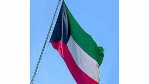 Национальный день Кувейта 023