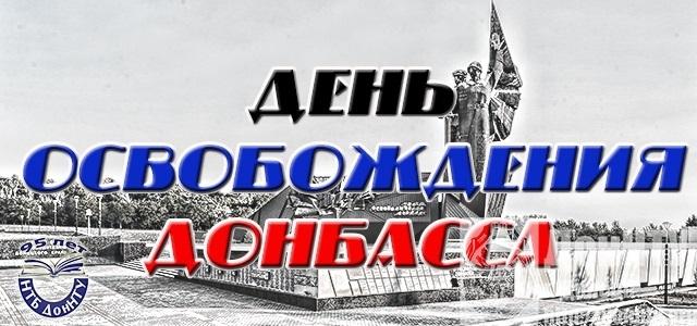 Национальный день освобождения 011