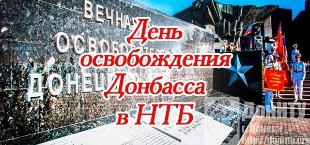 Национальный день освобождения 014