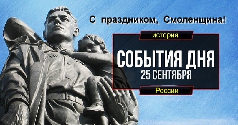 Национальный день освобождения 015