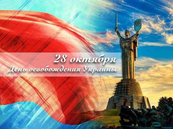 Национальный день освобождения 017