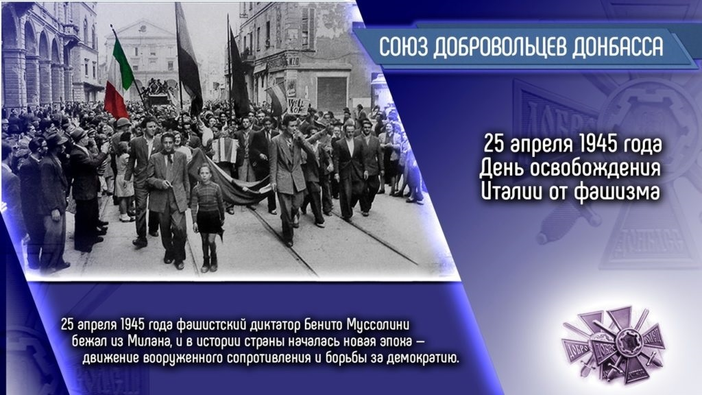 Национальный день освобождения 018