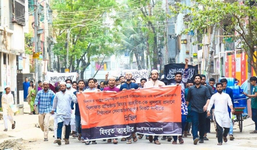 Национальный день революции и солидарности (Бангладеш) 006